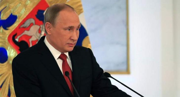 Putin Urges to Ensure Security in Asia-Pacific Region to Achieve Sustainable Development
