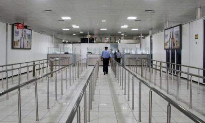Rockets fired at Libya capital's only working airport