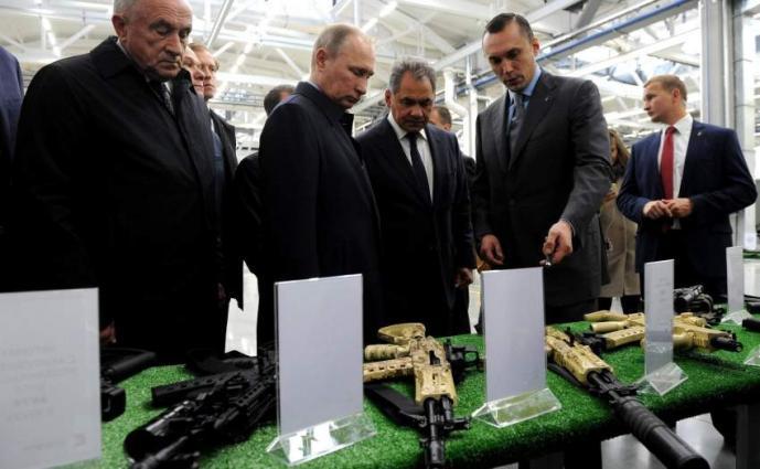 Russia Seeks to Create International Cooperation, Economic Integration Center in Far East - Putin
