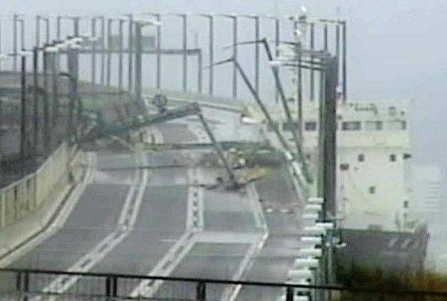 Japan disasters highlight vulnerable infrastructure