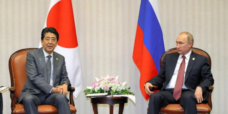 Japan's Willingness to Cooperate Will Be Always Supported by Russia - Putin