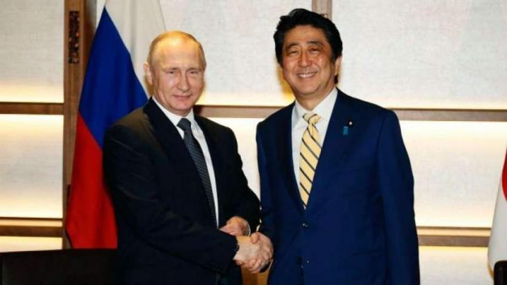 Putin Proposes to Sign Peace Treaty Between Russia, Japan Until End of Year