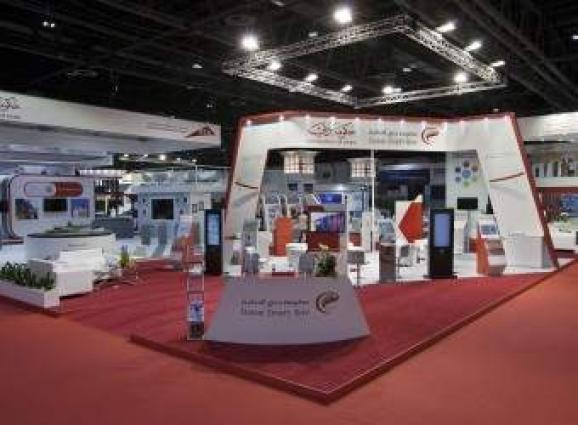 """36 Sharjah Government entities to showcase latest achievements, services at """"GITEX 2018"""""""