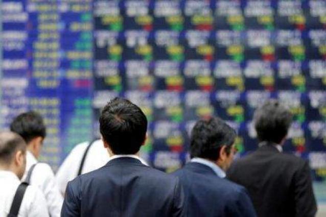 Tokyo stocks close lower 12 September 2018