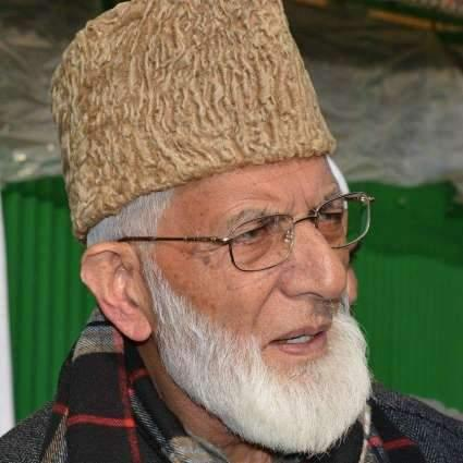 Syed Ali Gilani welcomes UNHRC statement on Kashmir