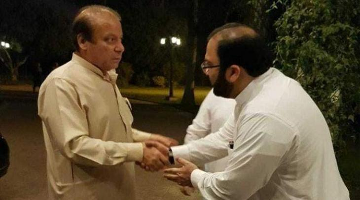Party leaders,sympathizers arriving at  Nawaz Sharif residence to offer condolence