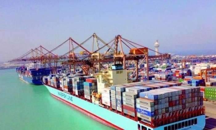 The Karachi Port Trust (KPT) shipping intelligence report 12 September 2018