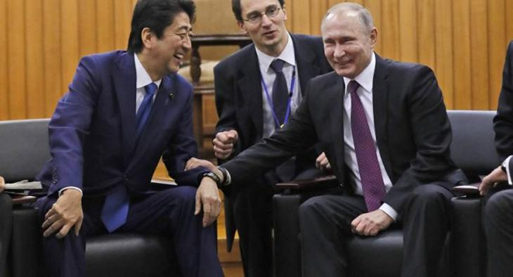 Tokyo Says Has No Comments on Putin's Suggestion to Sign Peace Treaty by Year-End