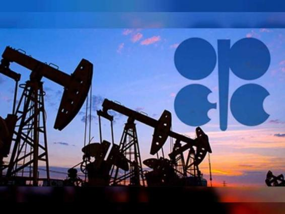 OPEC daily basket price stood at US$76.02 barrel Tuesday