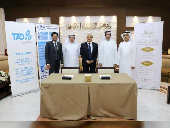 Ajman's DED signs two agreements for storage of seized and reserved goods