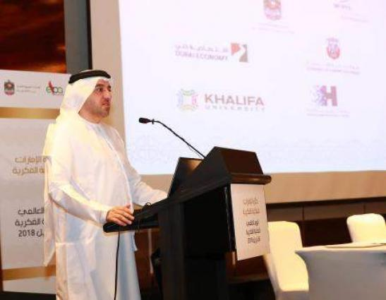 Emirates Intellectual Property Association, Arab Women's Council sign MoU