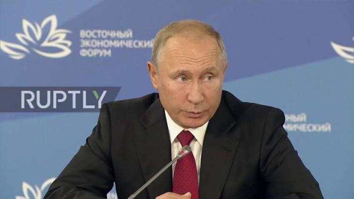 Putin lauds development of Russia-Mongolia ties