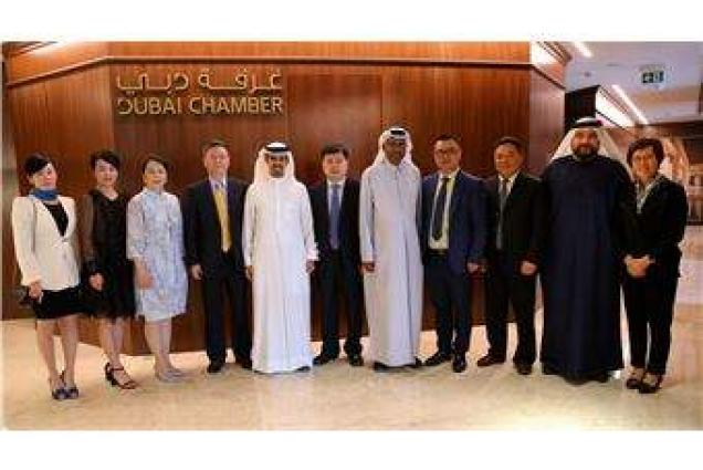Dubai Chamber signs MoU with Shanghai Federation of Industry and Commerce