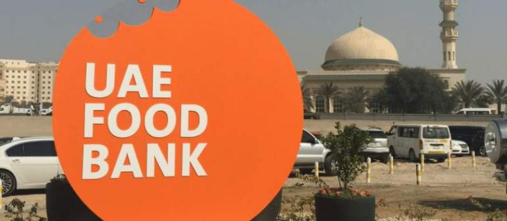 UAE Food Bank signs partnership agreement with 'Regional Food Banks Network'