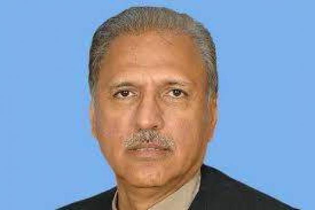 President Dr Arif ur Rehman Alvi  summons Joint Session of parliament on Sept 13