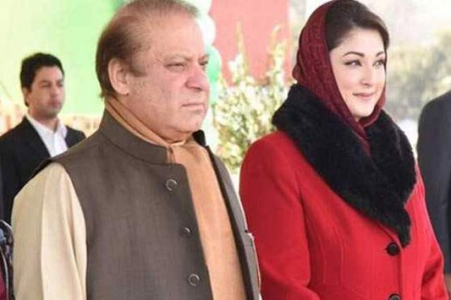 Pakistan Muslim League-Nawaz (PML-N) leaders pour to Jati Umra