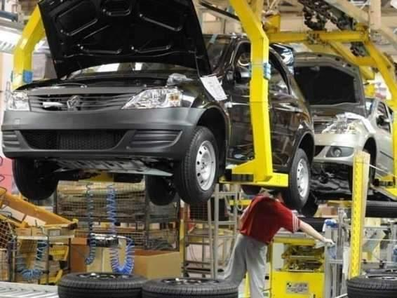 Board of Investment (BOI)  invites foreign investors in energy,auto sector