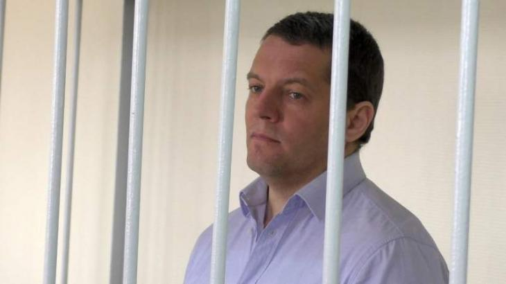 Russian Supreme Court Approves 12-Year Jail Term for Ukraine's Suschenko Over Espionage