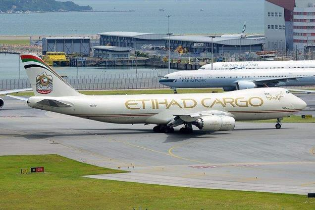 Etihad Cargo increases focus on cold chain industry with 'FreshFoward' product