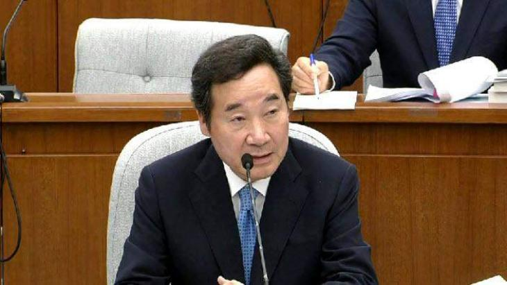 S Korean Prime Minister calls for international support for Seoul's peace efforts