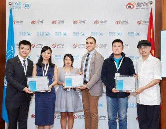 Three young Chinese environmentalists win UNEP awards for green ideas, efforts