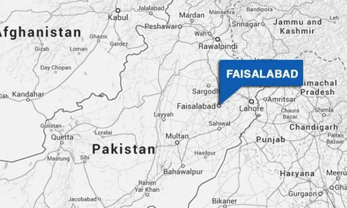 Abductee recovered in Faisalabad