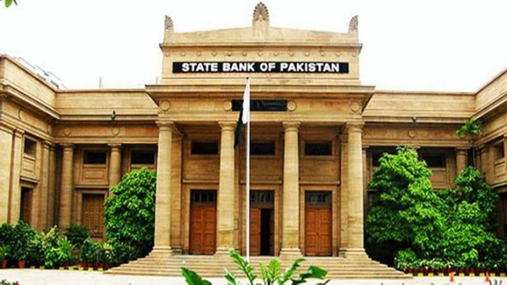 Rs 3.023 bn received in dams fund