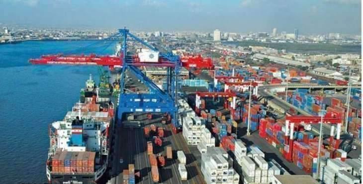 Karachi Port Trust ships movement, cargo handling report 12 Sep 2018