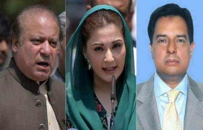 Sharif family's counsels presents arguments before Islamabad High Court in Avenfiled verdict