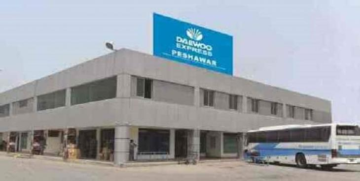 Daewoo terminal sealed over evading property rent