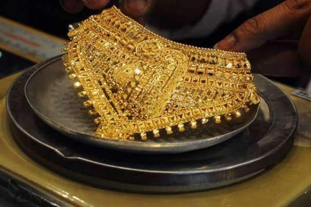 Gold rates in Hyderabad gold market on Wednesday 12 Sep 2018