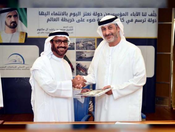 Dubai International Club for Marine Sports, Fujairah International Club for Marine Sports sign MoU