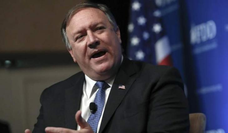 US State Dept. Certifies That Saudi Arabia, UAE Reduce Harm to Civilians in Yemen - Pompeo