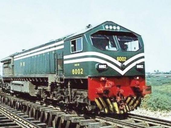 Pakistan Railways is introducing two new trains with new coaches from Sept 15