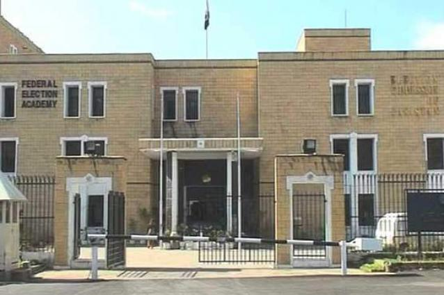 Election Commission of Pakistan clarifies news on NADRA's RTS report