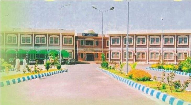 BISE DG Khan declares intermediate exams result