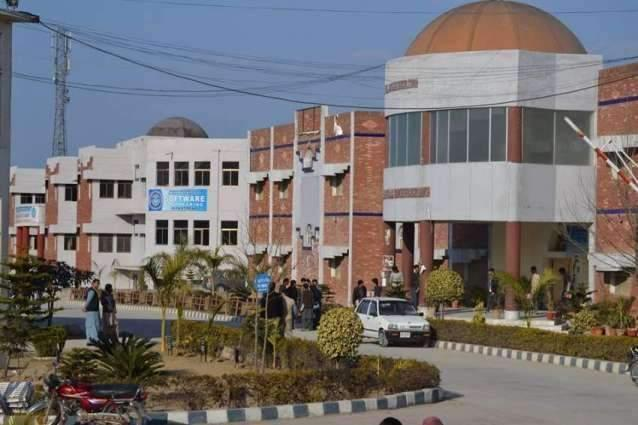 Mirpur University of Science & Technology varsity to unveil open house on sept. 14 at software engineering deptt