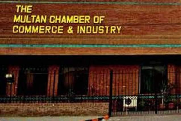 Multan Chamber of Commerce and Industry elections: Final list of candidates, code of conduct issued