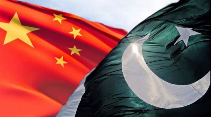 Parliamentarians ask China to set up engineering, medical universities in Pakistan