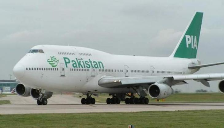 PIA shifts its operation to Turkish Company to improve service