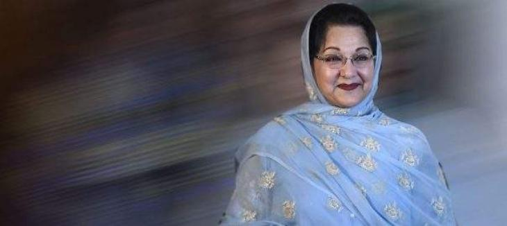 AJK announces 3-day mourning over demise of Kalsoom Nawaz