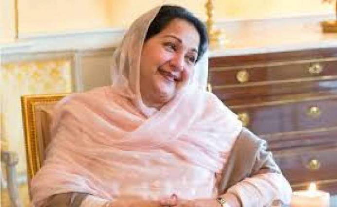 Faisalabad Chamber of Commerce & industry condoles over death of Kulsoom Nawaz