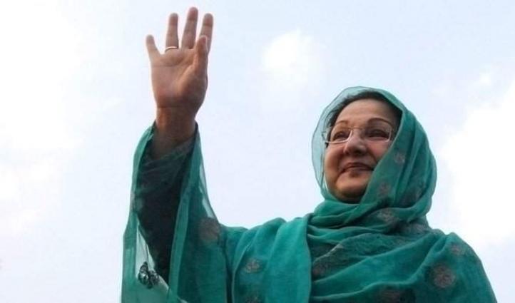 Political, global leaders condole Begum Kulsoom Nawaz's demise