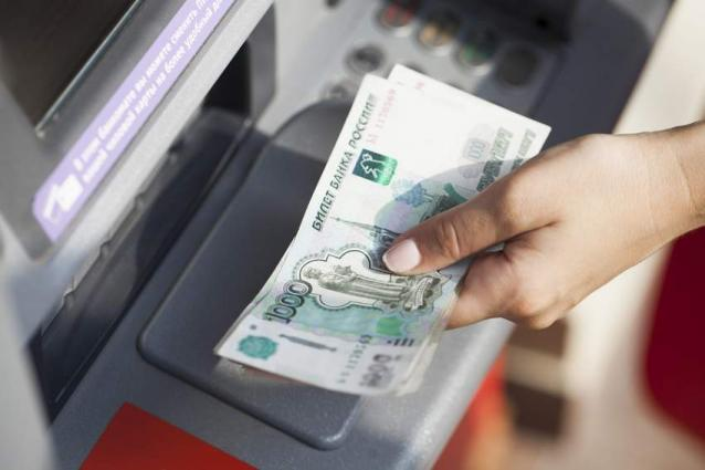Kremlin Rejects Possibility Of Forced Conversion Dollar Bank Deposits Into Ruble Ones