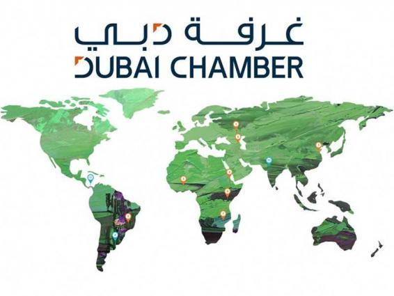 Dubai Chamber, Panama explore cooperation in maritime and logistics sector
