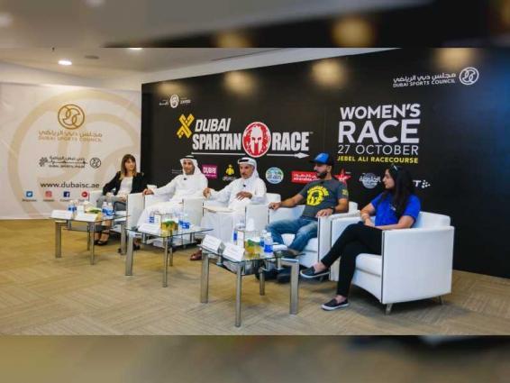 XDubai Spartan Women's Race returns in October