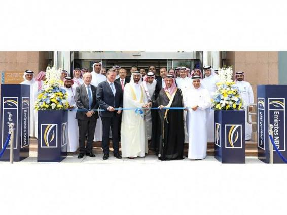 Emirates NBD expands Saudi branch network