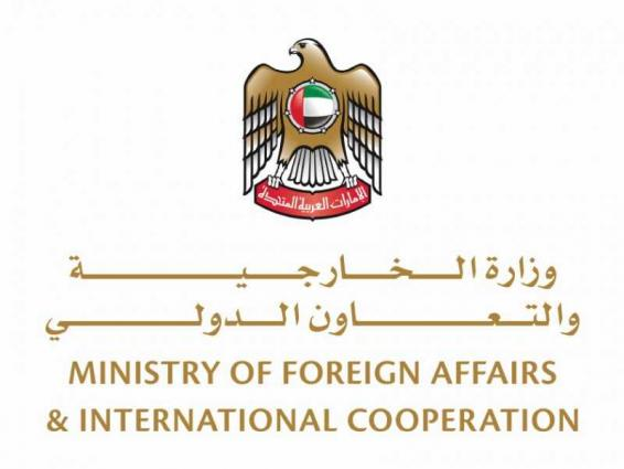 UAE participates in Heart of Asia - Istanbul Process meeting in Afghanistan