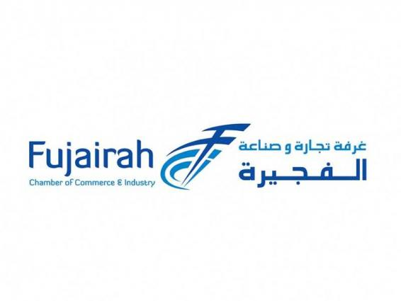 Fujairah Chamber discusses economic cooperation with Indonesia