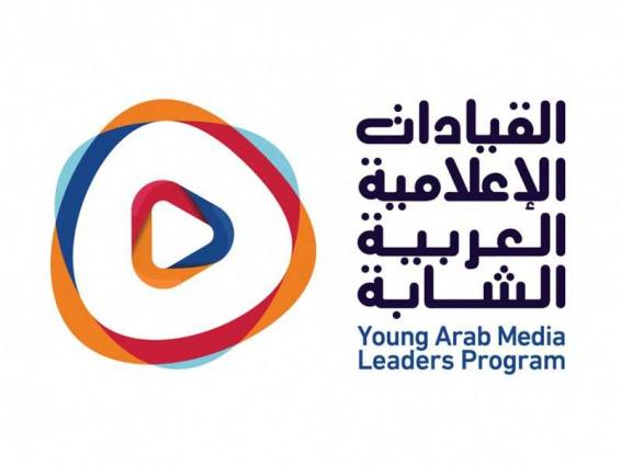 Young Arab Media Leaders programme launched